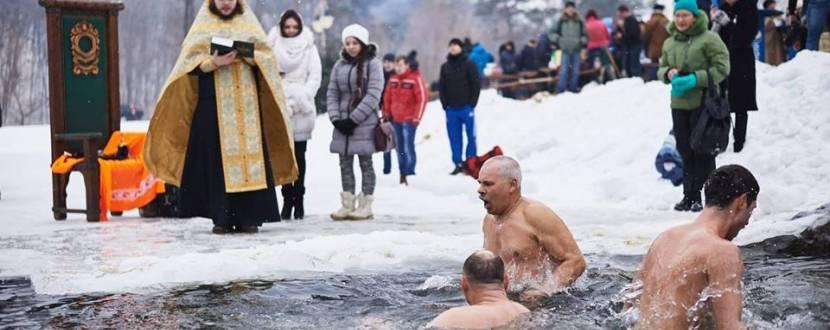 Тур «Крещение: Кулевчанское чудо + окунание в Затоке»
