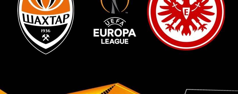 Фан-тур на матч Ліги Європи Шахтар - Айнтрахт