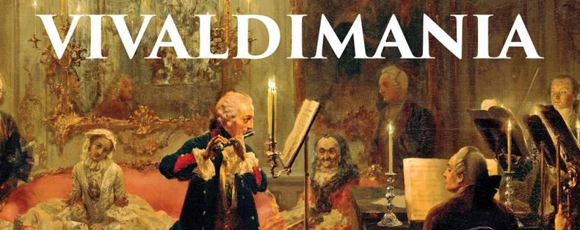 VIVALDIMANIA - Концерт старовинної музики