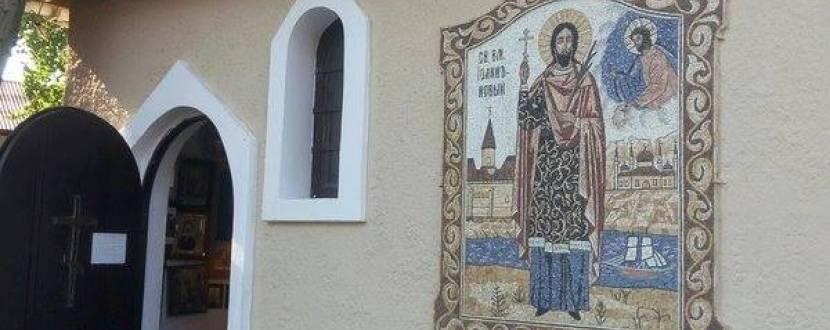 На Крещение за святой водой и вкусом Бессарабии