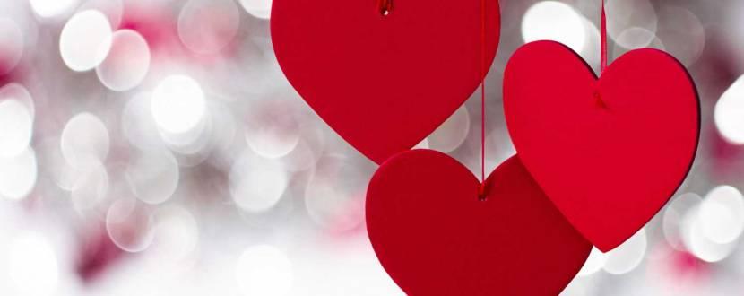 """Valentine's Day у """"Парадіз"""""""