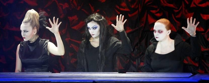 Спектакль «Интервью с ведьмами»