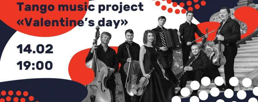 Tango Music Project «Valentine's day»