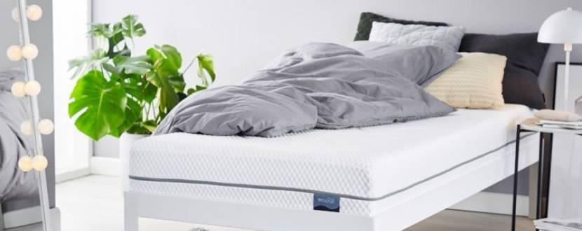 Скидки в магазине JYSK: «Дни одеял и матрасов»