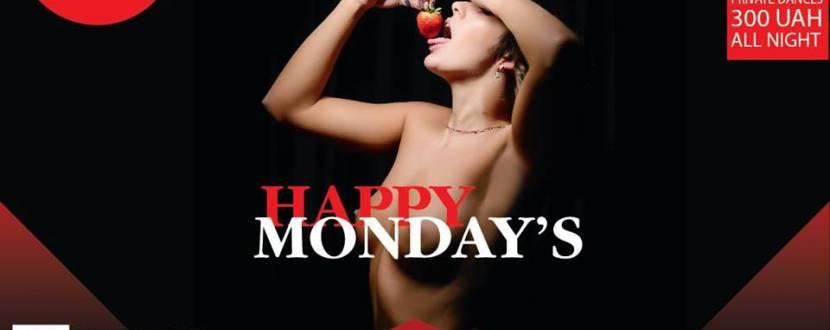 """Вечеринка """"Happy Mondays!"""""""