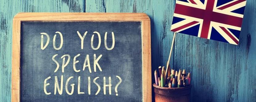Набор групп английского языка от English Space