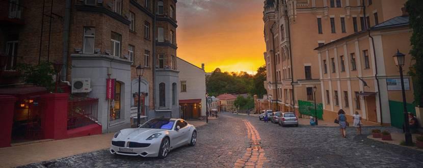 Секретный Киев - Экскурсия