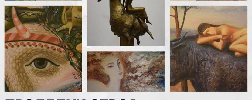 Выставка «Проделки Зевса»