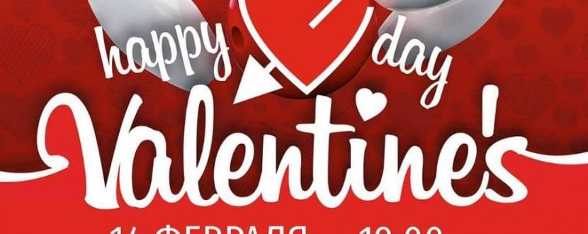 День Святого Валентина в City-Bowling