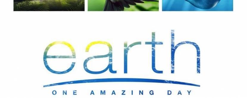 Показ документального фільму «Земля: Один вражаючий день»