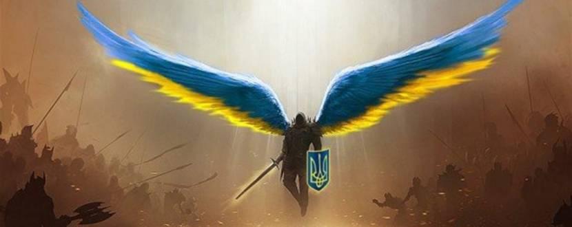 Музично-літературний реквієм «Небо Майдану»