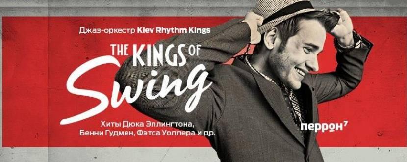 Концерт The Kings of Swing: Дюк Эллингтон, Бенни Гудмен и другие