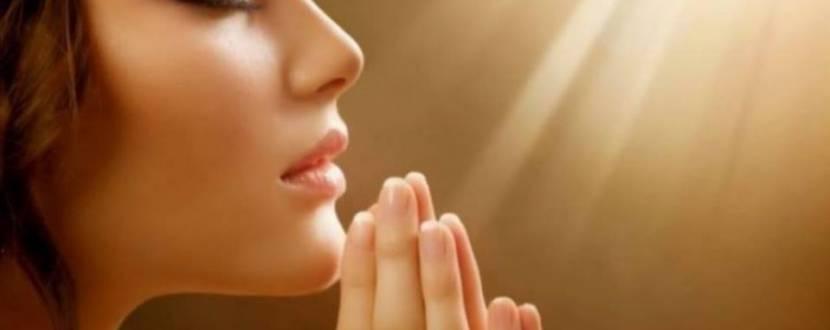 Областная молитвенная конференция сестёр