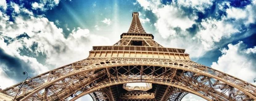 Paris. Chanson. Accordeon - Концерт французької музики