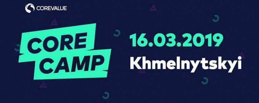 Конференція CoreCamp Conference