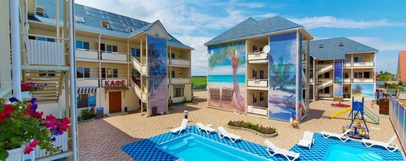 Отдых у моря в отеле «Кристалл»