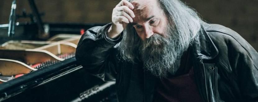 Концерт Любомир Мельник