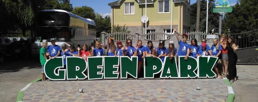 «Green Park Sergeevka»
