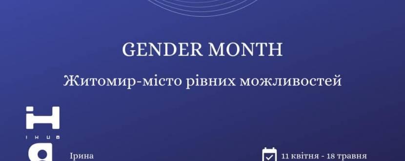Gender Month