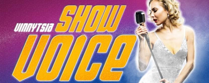 Vinnytsia Show Voice