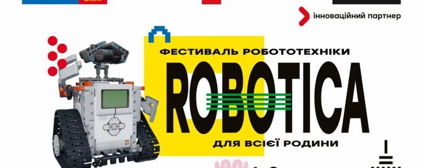 ROBOTICA - Фестиваль інновацій та сучасних технологій