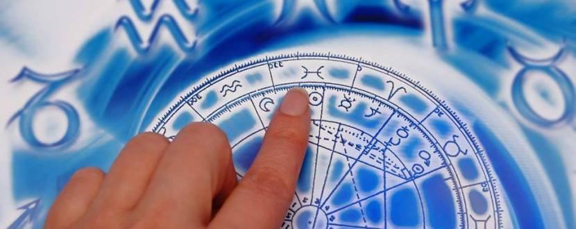 Школа астрології