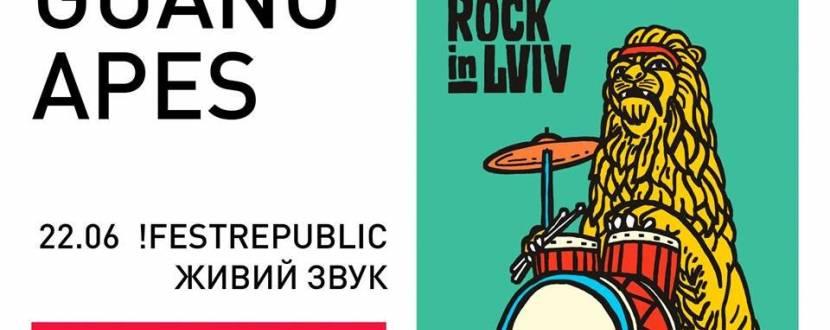 Rock in Lviv - Міський фестивал рок-музики