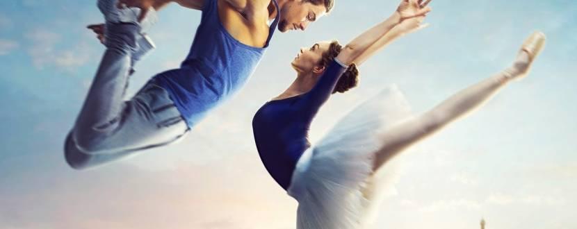 Танцюй серцем - Комедійна драма