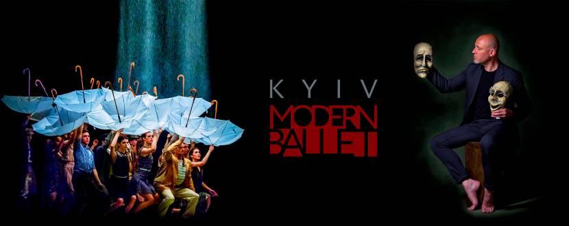 Київ модерн-балет. Прем'єра Раду Поклітару «Вій»