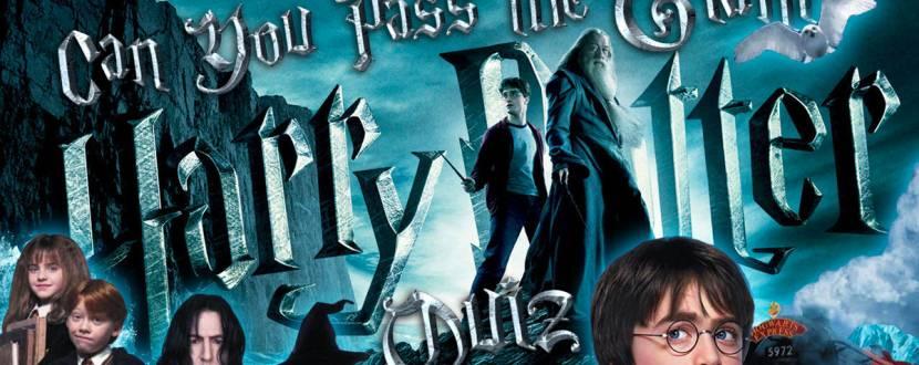 Друга гра «Harry Potter Quiz »