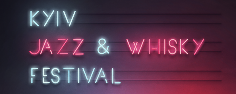 KYIV JAZZ & WHISKY FESTIVAL - Фестиваль у Києві