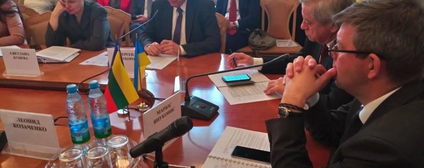 Українсько-литовський семінар «Розвиток ринку біомаси. Експорт»