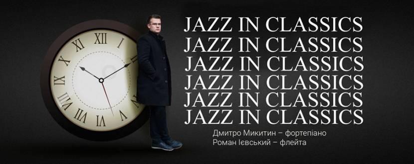 Jazz in Classics - Концерт
