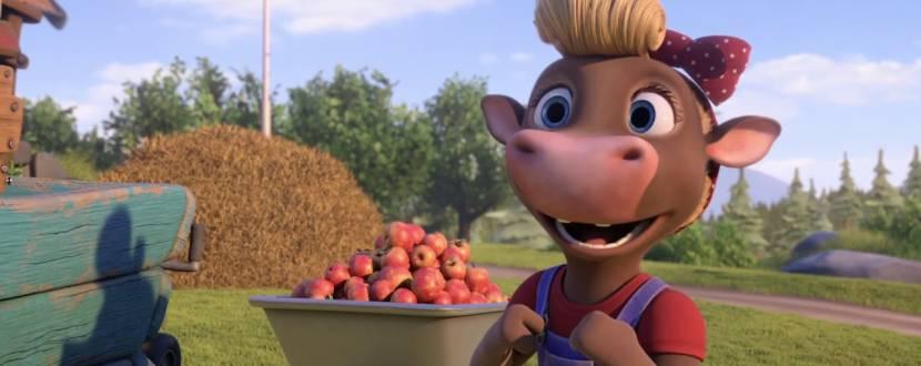 Весела ферма - Анімація