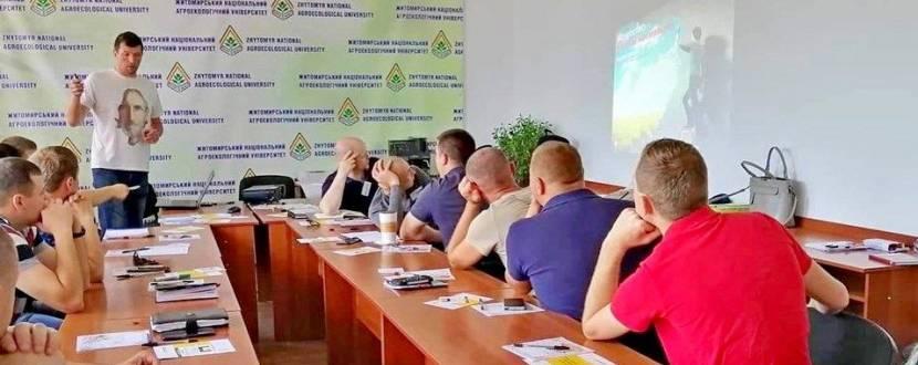 StartUp «Wednesday» Житомир