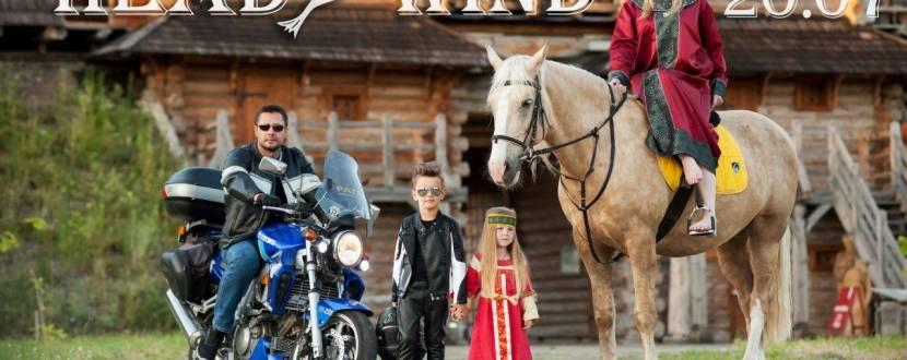 Heady wind - Монофестиваль у Парку Київська Русь
