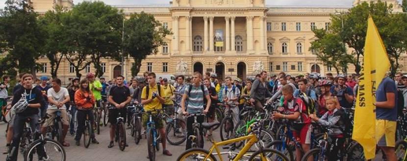 Масовий заїзд велосипедиcтів Critical Mass Lviv