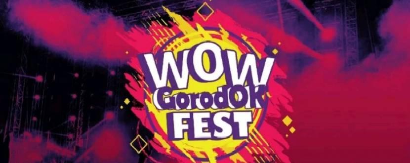 Фестиваль яскравих вражень WOW Gorodok FEST