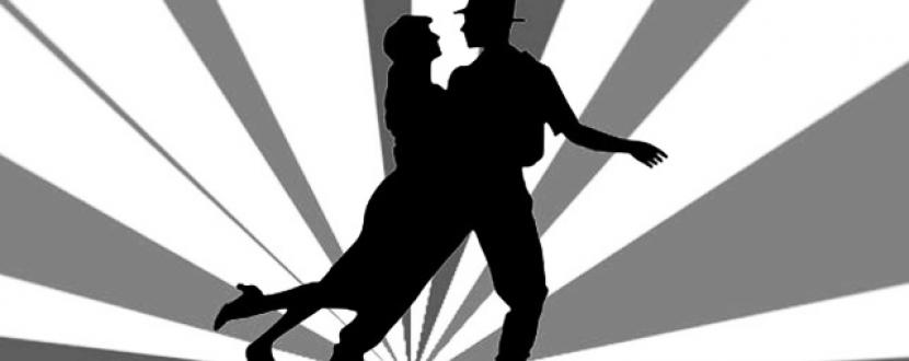 Танці в Альтанці