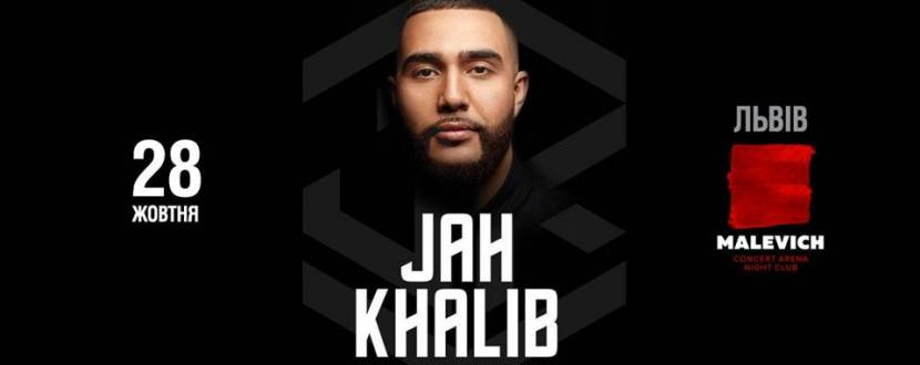 Jah Khalib з клубним концертом у Львові
