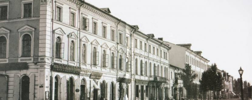 Екскурсія-прогулянка старим містом
