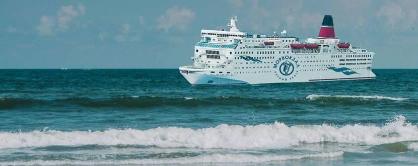 Второй Одесский фестиваль «Море шансона»