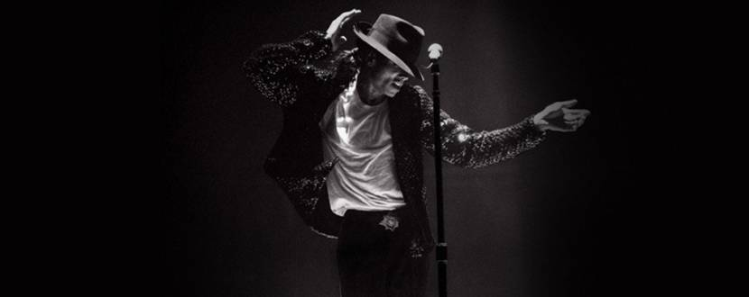 Концерт Urban Gypsy: «Джазовый Michael Jackson»