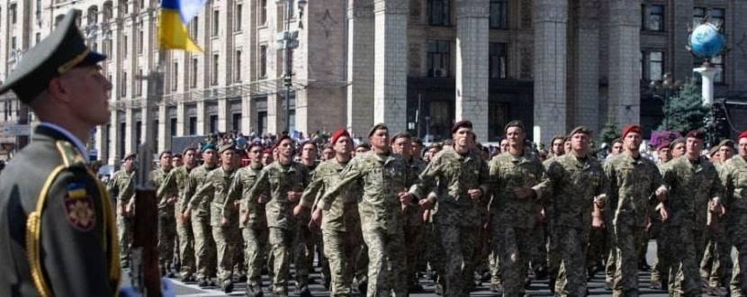 Парад: Марш Захисників України