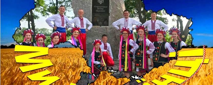 Фестиваль у Скопіївці