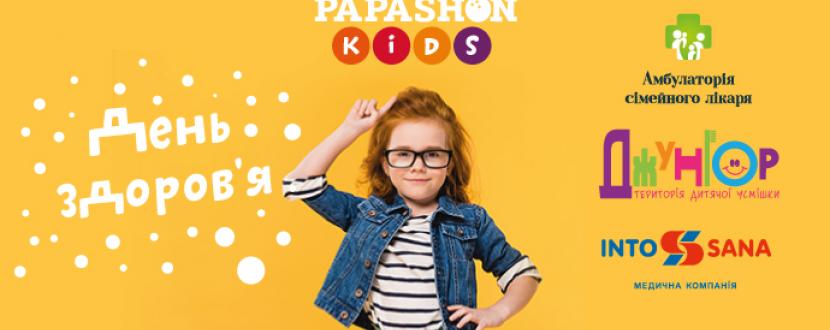 Клуб батьків Papashon Kids