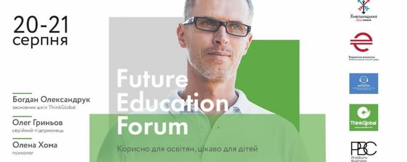 Future Education Forum