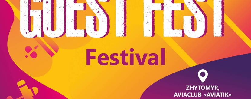 Фестиваль молодіжної культури Avia Guest Fest