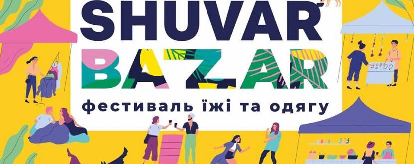 Shuvar BAZAR - Фестиваль на Шуварі