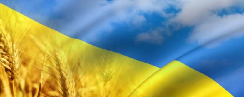 День прапора нашої країни у Вінниці